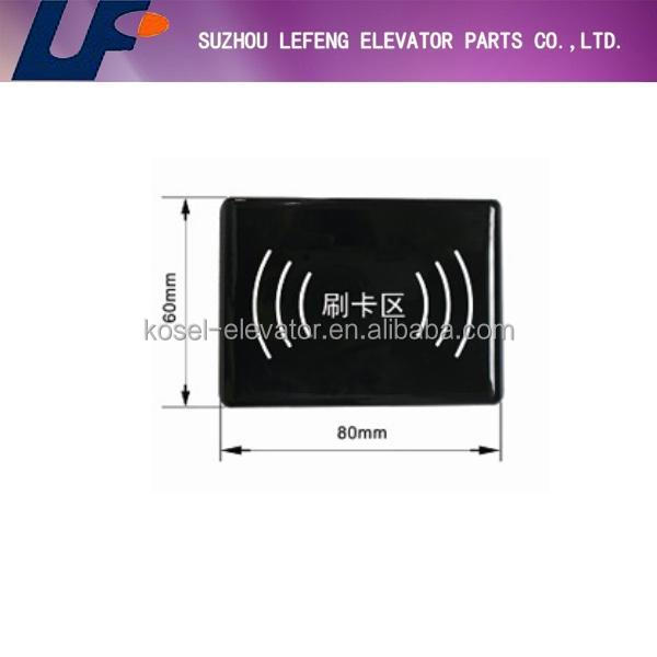 elevator door control IC card