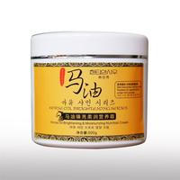 anti spot anti-wrinkle whitening face cleaning cream