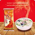 Dry Noodles 348g Chinese Local Flavor Mutton Tastes Wide Noodles 12mm Xiang Nian Food 4 Sauce Bags Noodles