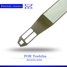 copier spare parts for Toshiba BD550 electric reseau