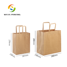 Square bottom brown kraft paper bag with flat handle
