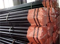 GB SCH40 Galvanized cading pipes /tube