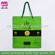 green health environmentable good looking royal cup tea bags