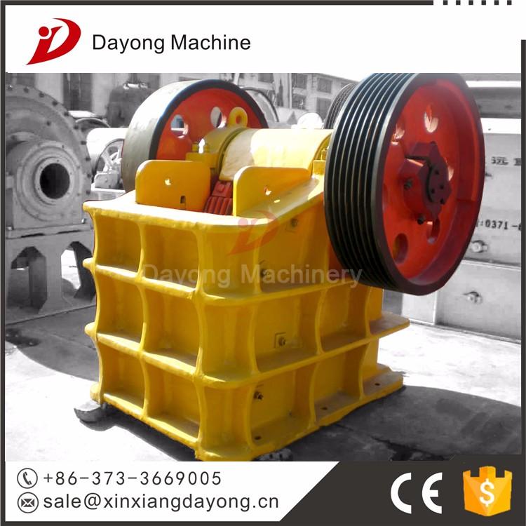 Дробилка щековая для бетона смд 109