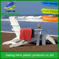 Alibaba Sale Recycled Plastic Beach Chair