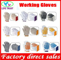 13 gauge bleached white cotton work gloves for all purpose Jiangsu manufacturer
