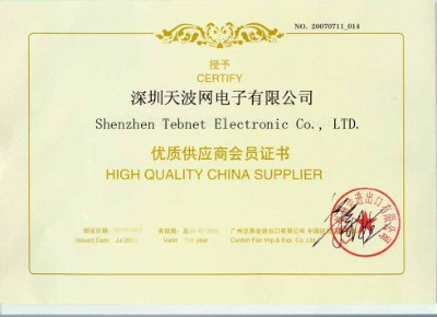 Certification of High Quality China Supplier