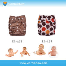Promotional Custom Newborn Prefold Cloth Diaper Cover