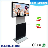 China supplier free download ads LCD screen Rotated 42 inch cheap apple panel large size led sign software