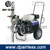 DP-9600 Professional Hydraulic Airless paint sprayer