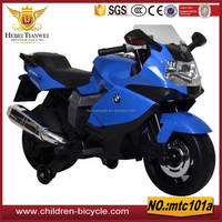 PP Plastic Type and Ride On Toy Style Kids driving motorcycle