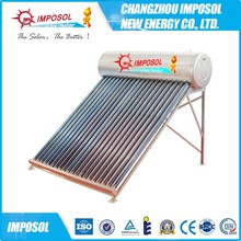 No Battery Powered Heat Pipe Portable Solar Water Heater