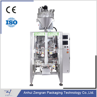 VFS5000D automatic vertical form fill seal packing machine for powder