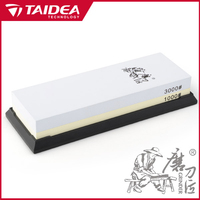 Japanese Jis Doubel Knife Sharpening Stone