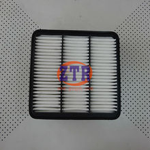 Air Filter Mitsubishi L200 Auto Engine Aftermarket Spare Parts and Car Accessory