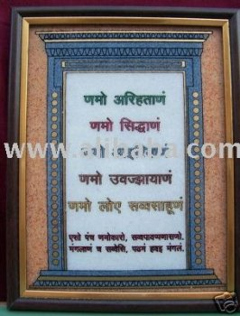 Jain Mantra Painting made with Gem Stones, Handicraft