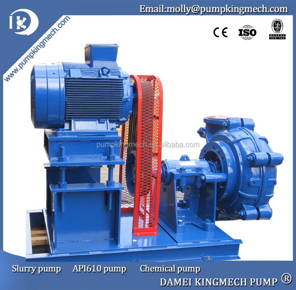 Reliable metal copper mining slurry <strong>pump</strong>&centrifugal slurry <strong>pump</strong>