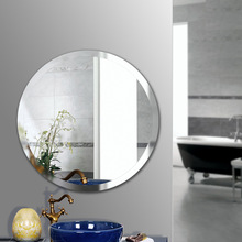 China Bathroom Mirror Glass make in Dongguanb Factory
