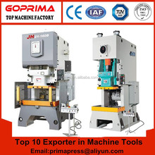 CNC punching press machine automatic EOE/Easy open lid tin can covers production line