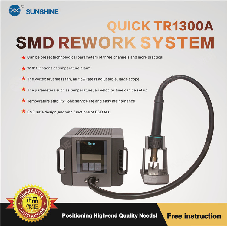 QUICK 1300A Portable Intelligent Eddy Hot Air Smd Rework Station With Best Price