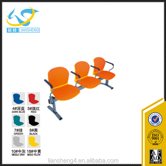 Best price waiting room plastic chair for salon/bus station waiting chairs