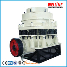 copper ore crushing machine; gold ore crushing machine
