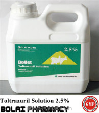 Anticoccidial veterinary drugs2.5% toltrazuril oral solution toltrazuril product