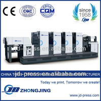 2012 hot sale Four color offset press printing machine paper printer