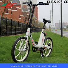 250W mini electric bicycle motor front wheel with EN15194