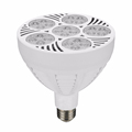 LED PAR38 E26 dimmable spot lighting 60w led par lights with energy saving