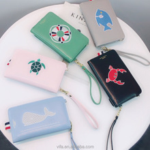 Embroidered PU Cellphone Wallet with Crossbody Strap
