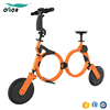 Adult Import Chinese Cheap Electric Folding Bike For Sale