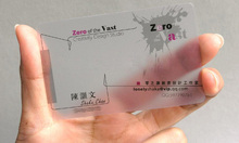 Factory price clear transparent Plastic Business Blank PVC ID Cards Format