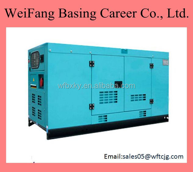 Sound proof cheap price 100kw diesel generator for sale