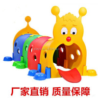 kids' caterpillar plastic play tunnel