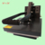 710 life style product rosin press double side heat plates digital controller
