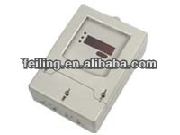 Single-phase multi-function electric plastic battery box