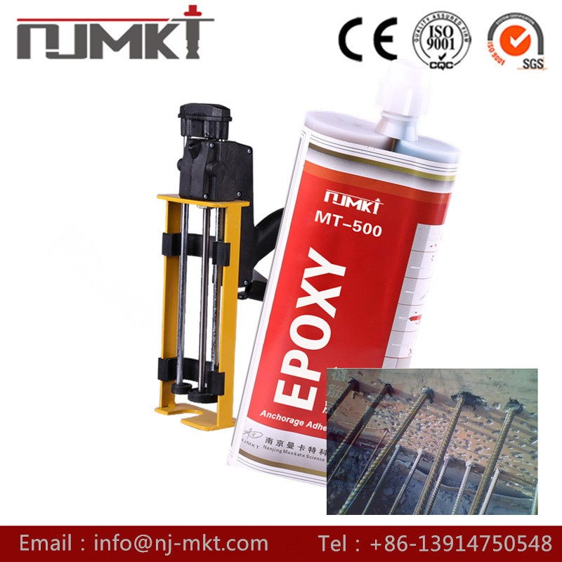 NJMKT-500 Vacuum Package Injectable Epoxy Resin Glue anchoring adhesive