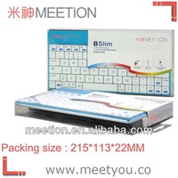 broadcom bluetooth 3.0 keyboard