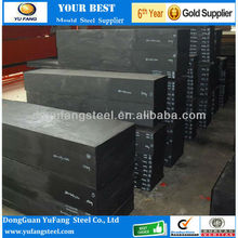 High Speed H13 1.2344 Tool Steel Made In China
