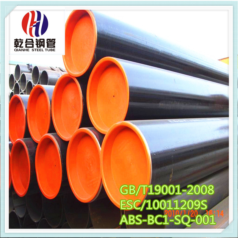 q235 carbon steel pipe 610mm large diameter copper pipe