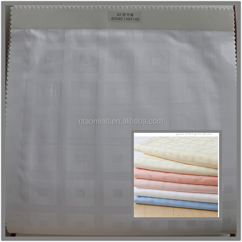 100% cotton fabric dye wholesale used for hotel bedsheet