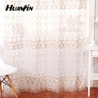 Latest curtain designs 100%polyester embossed embroidery curtain fabric,modern finished curtain
