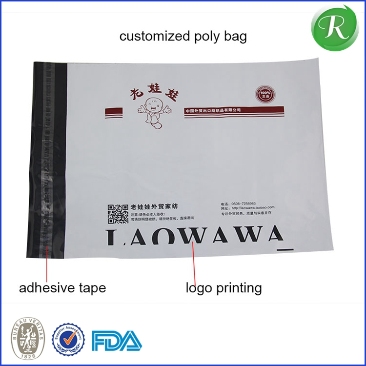 custom LDPE mailing bag for packing list or document