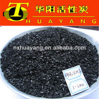 12*24 mesh coconut shell based activated carbon