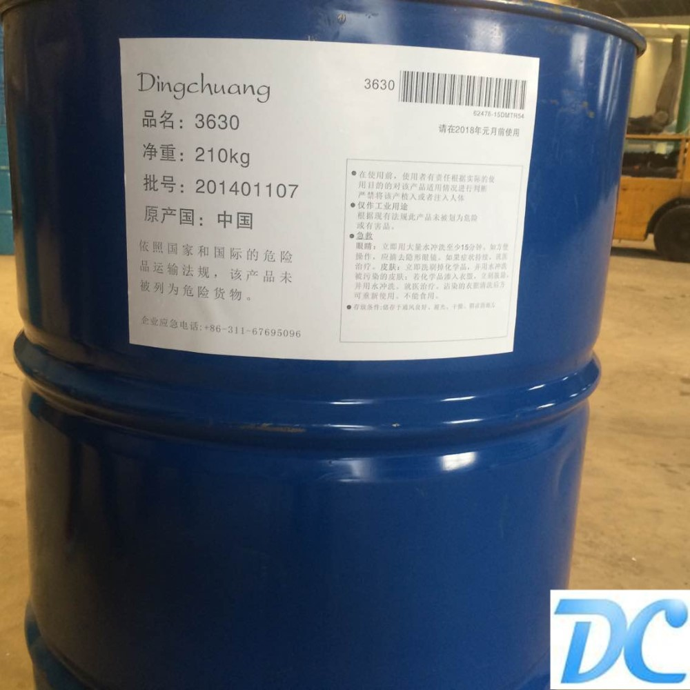 silicon oil for polyurethane industry chemical auxiliary for pu foam production