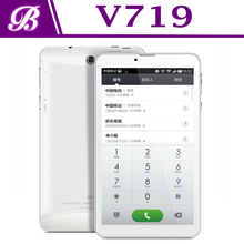 "MTK8382 Price China 4.2 Dual Sim Dual Standby Multi-Language 3G Android 7"" Tablet PC 3G Sim Card Slot"