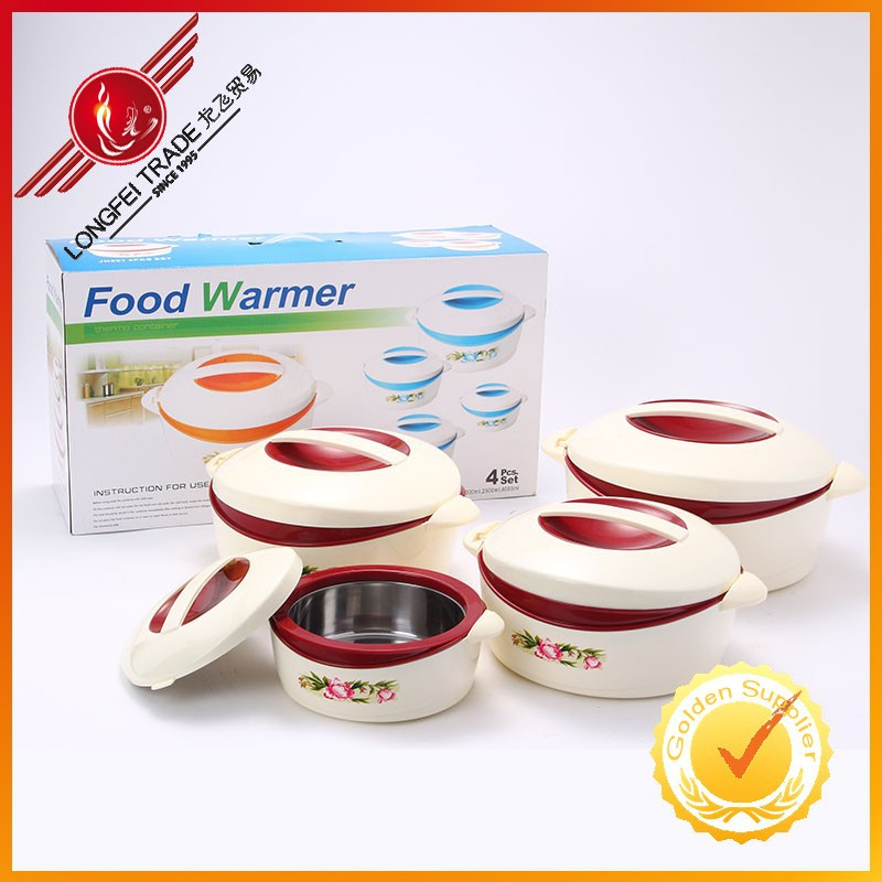 Insulated 4 Pcs Stainless Steel Inner Hot Food Server