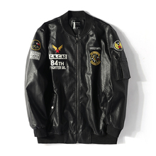 <strong>Men's</strong> fashion Leather <strong>jacket</strong> large embroidered baseball collar 100% Polyester windbreaker