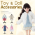2016 Promotion Toy Baby Doll With Certificate